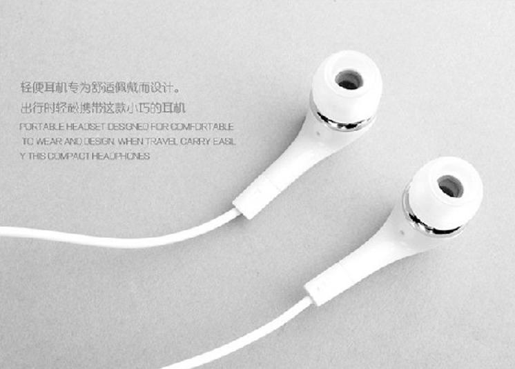 三星microusb原装耳机