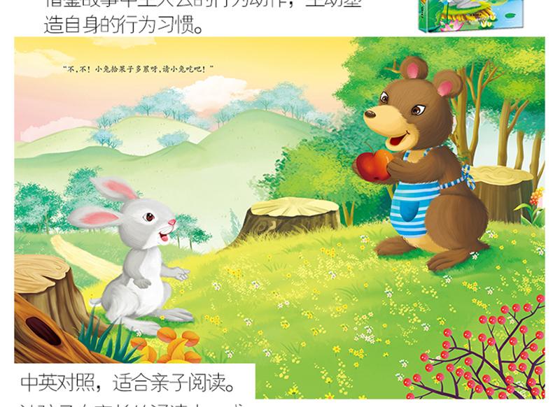 鼠/欢乐的动物世界