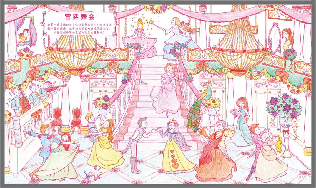 最美的简笔画册 套装共6册 献给5 9岁小公主 好的童年礼物 含时尚