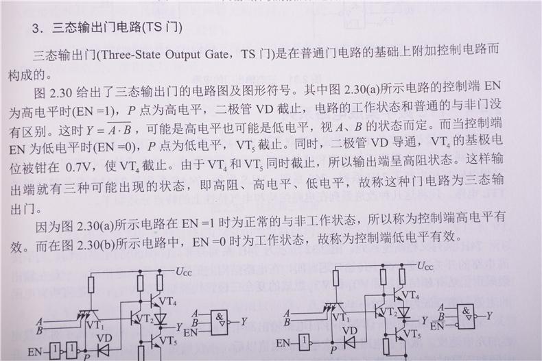 本书具有以下几个特点。   (1) 突出方法,适应发展。本书体现了近期教改成果,重点介绍通用集成电路的基本原理及特性,略去其内部复杂电路及分析,侧重器件的逻辑功能及输入、输出电气特性,增强了CPLD、FPGA等新型可编程逻辑器件的内容,使学生以此进行实际工程设计与应用的初步训练。   (2) 书中引入了EDA技术的基础知识,在介绍VHDL语言和Multisim 10.