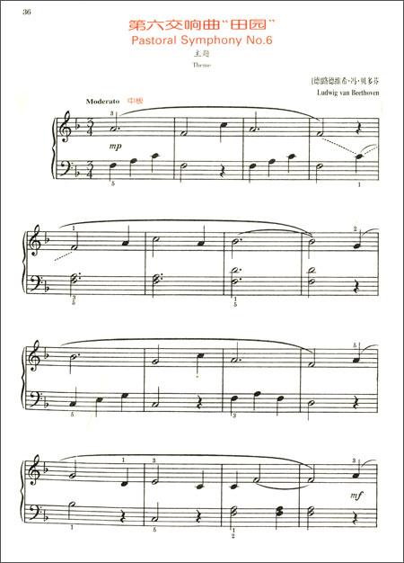 康康舞曲 钢琴曲谱