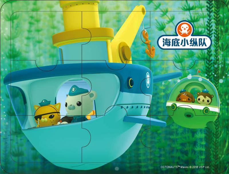 海底小纵队益智拼图:神奇巨藻林
