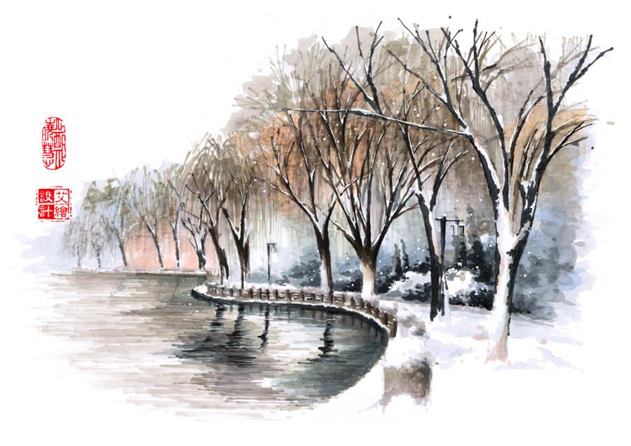景观手绘新范本新锐手绘师 郑晓慧 9787568017121