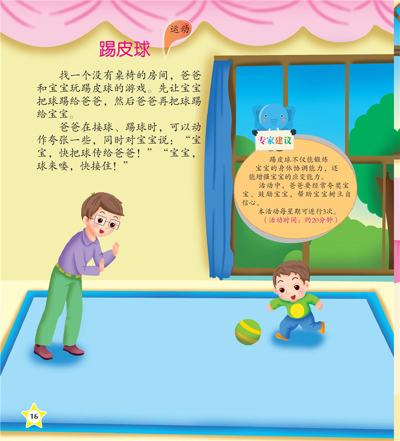 七步洗手法步骤儿童画
