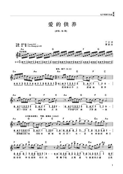 雨2 的主题曲歌词