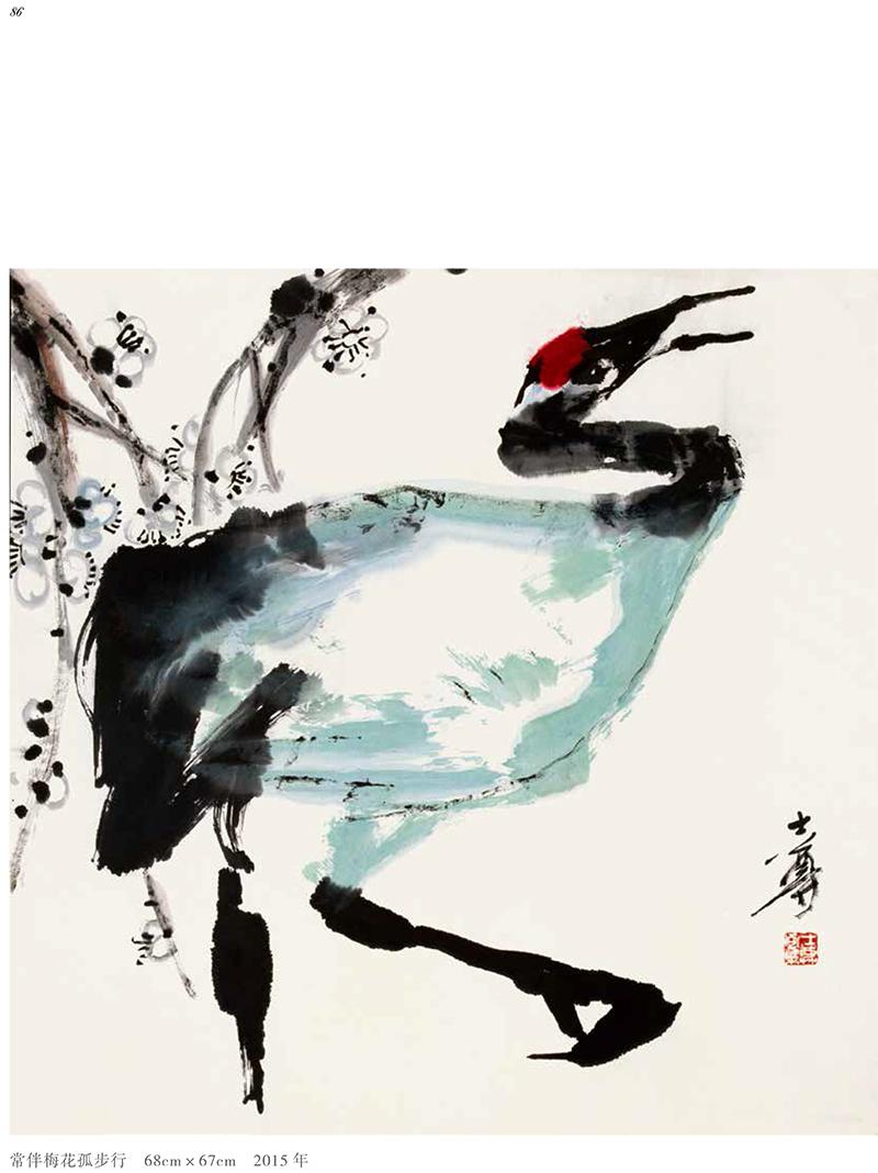正版图书 大写意花鸟画技法 高士尊 动物篇 高士尊 9787102076348