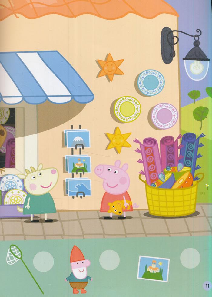 [全新正品] 小猪佩奇趣味贴纸游戏书:快乐假日 安徽少年儿童出版社 圣