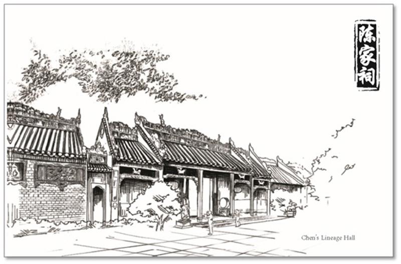 目  录 五羊雕像 镇海楼 陈家祠 广州塔 琶洲塔 圣心大教堂 中山大学